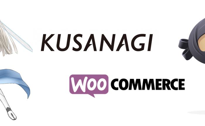 WooCommerce にも最適な KUSANAGI の訳 〜 WooCommerceの開発者とECサイト運営者の視点