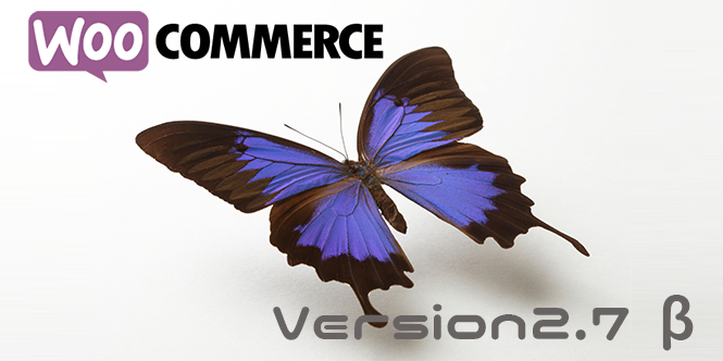 次期バージョン、WooCommerce2.7のお話